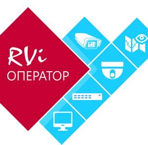 po-RVi-Operator