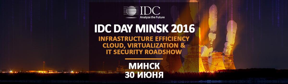 idc-day-1200x350