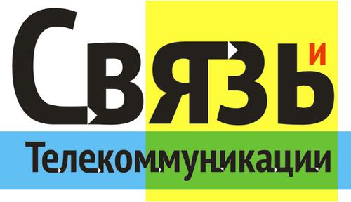 Логотип «ТиС»