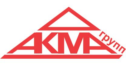 АКМА групп