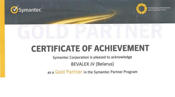 gold sertifikat
