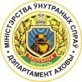 uocentrposishenmvd_logo