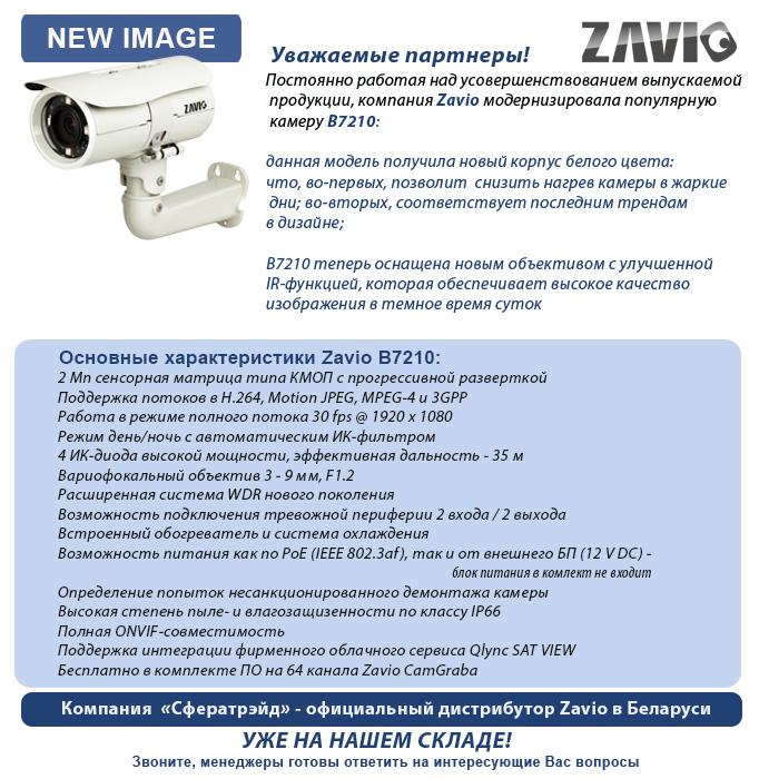 Zavio_1