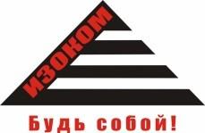 izocom-logo-2014