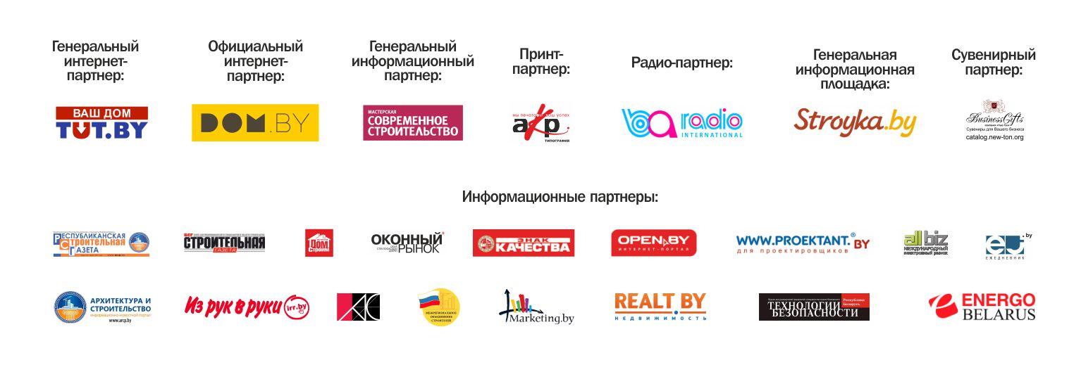 Logo_summer_2014