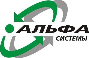 alfa-system-logo