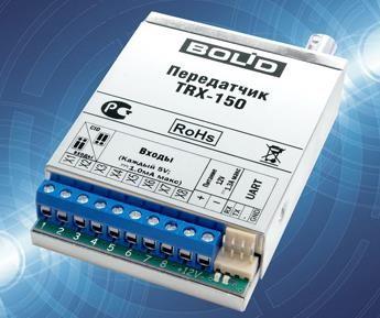 trx-150