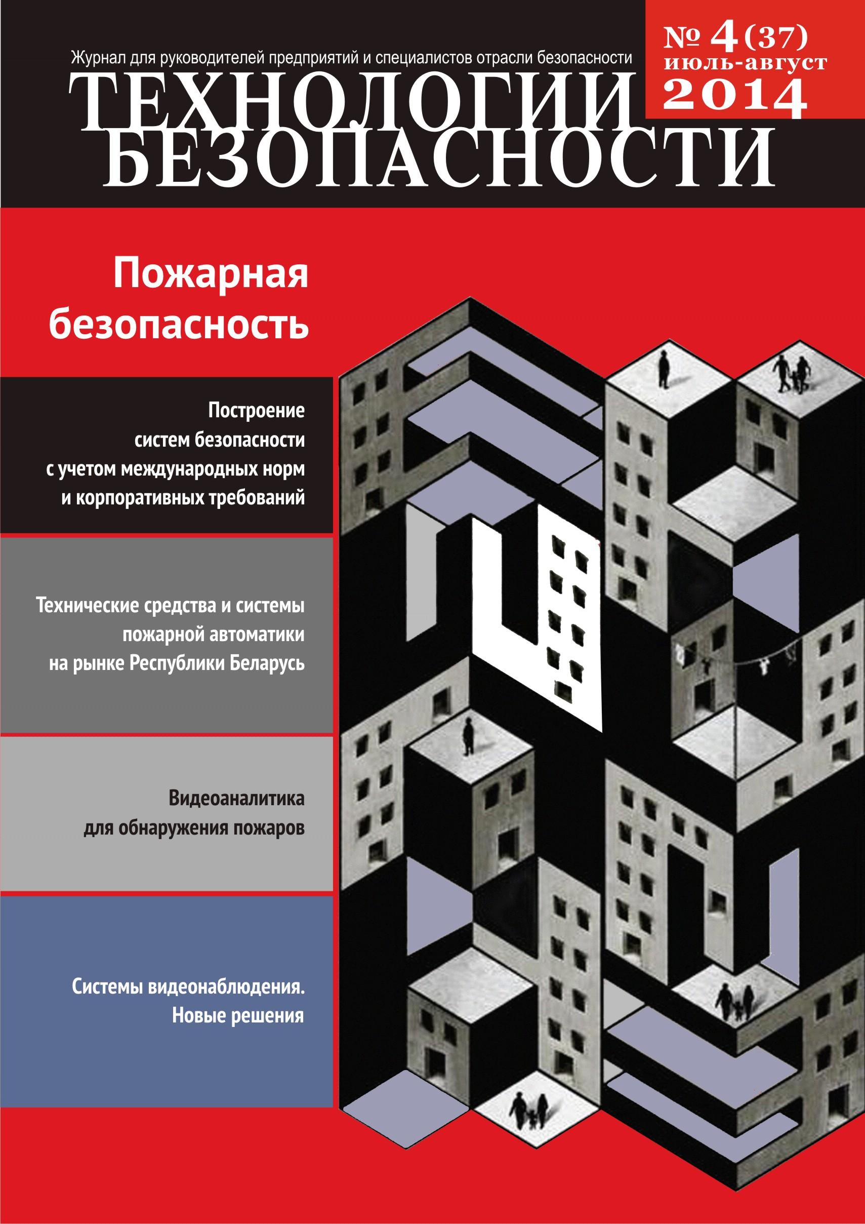 Новости портала правительства новгородской области