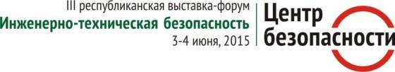 cb-logo-2015