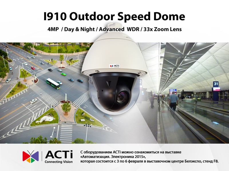i910-outdoor-speed-dome