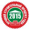 lspg logo 2015