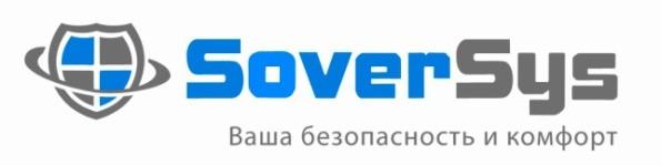 soversys-logo-2015