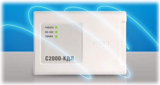c2000-kdl-2,1