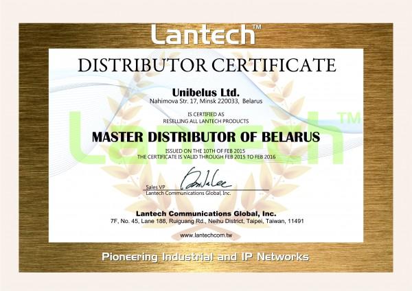 unibelus-lantech-sertifikat