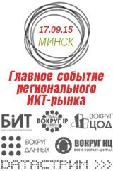 forum2015banner