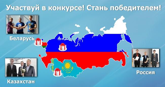 bolid-ychastvui-v-konkurse-2015