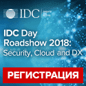 idc-day-roadshow-2018-125х125