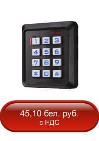Контроллер-считыватель AA-RC10KP