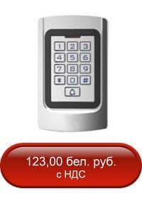 Контроллер-считыватель AA-RC10KM