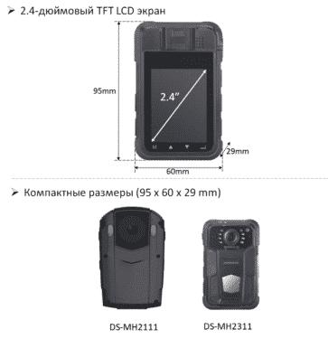 Hikvision - Класс пыле-влаго защиты IP67