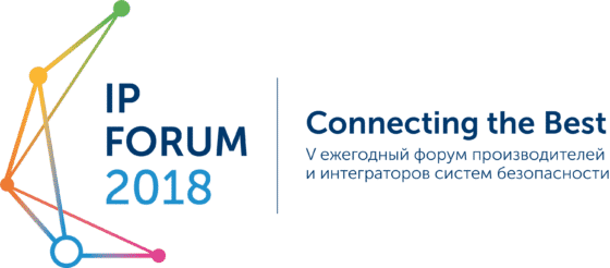 ipforum 2018 logo_big
