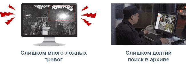 5-prichin-ispolzovat-Hikvision-AcuSense-slishkom-mnogo-lozhnih-trevog