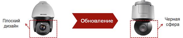 hikvision-df8a-ir-preimuschestva-chernaya-sfera
