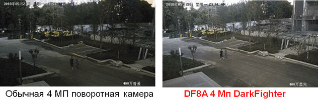 hikvision-df8a-ir-tehnologiya-4mp-darkfighter