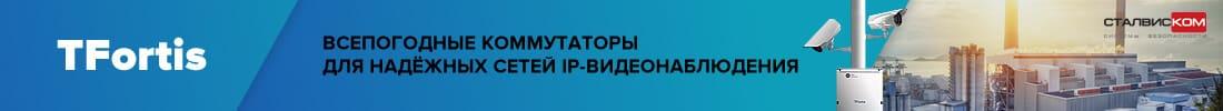 stalviscom-logo-1000px
